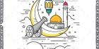 وکتور ماه رمضان مینیاتوری
