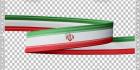 دانلود تصویر لایه باز پرچم متحرک ایران
