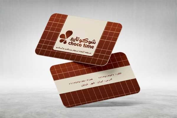 فایل کارت ویزیت شکلات لایه باز