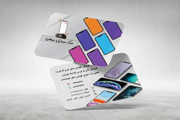 طرح کارت ویزیت موبایلی