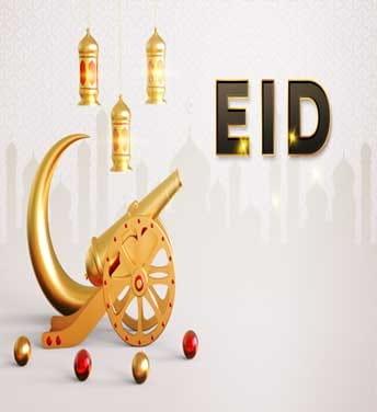 بک گراند PSD عید فطر