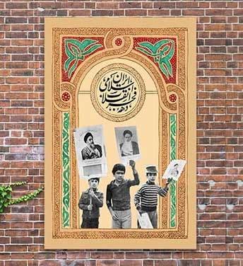 تصویر دهه فجر انقلاب اسلامی