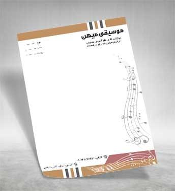 طرح سربرگ آموزشگاه موسیقی